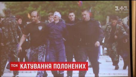 Украинских пленных пытают кадровые военные РФ
