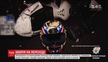 """ДТП в Одессе: мотоциклист не заметил человека на """"зебре"""""""