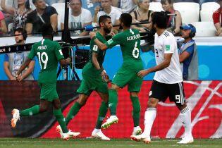 Саудовская Аравия выгрызла победу над Египтом в последнем матче на Мундиале