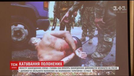 Вирізали шкіру і відрубували голови. СБУ оприлюднила докази катування українських полонених в Росії