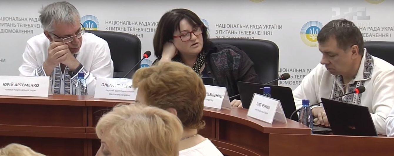"""""""Моє ім'я Оля, а не кворум"""": Герасим'юк подала заяву на звільнення з Нацради телебачення і радіомовлення"""
