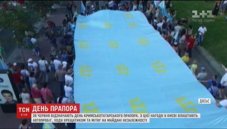 В Украине отмечают День крымскотатарского флага