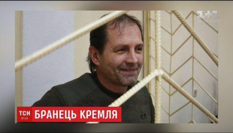 Стан здоров'я Володимира Балуха погіршився