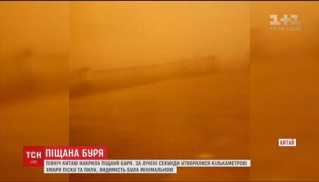 Север Китая накрыла песчаная буря