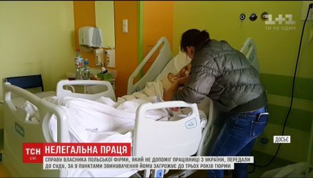 До трех лет тюрьмы грозит польском работодателю, который оставил на улице украинку после инсульта