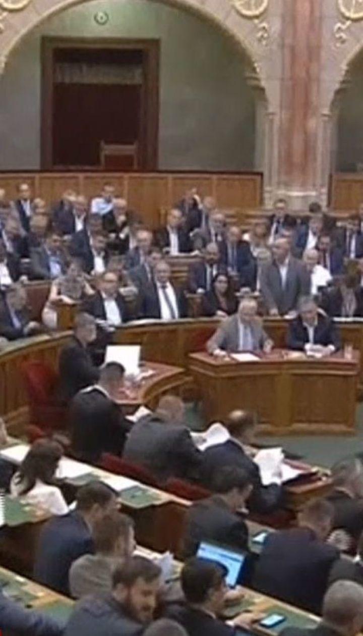 Комітет Європарламенту підтримав санкції проти Угорщини