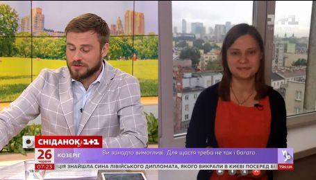 Как избежать очередей на границе с Польшей - журналистка Соломия Буй