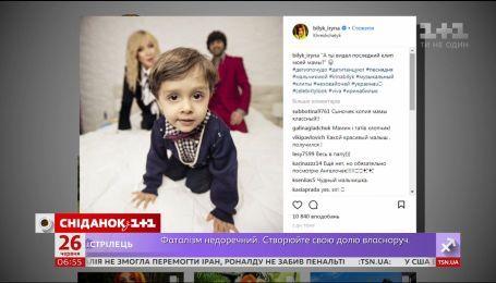 Ірина Білик показала нове фото молодшого сина Табриза