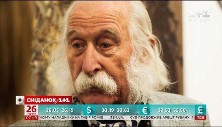 Чому Іван Марчук кілька років не може малювати картини - ексклюзивне інтерв'ю