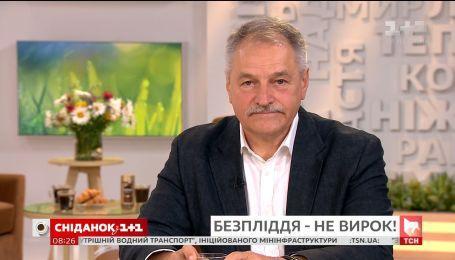 Чому психотравми можуть зробити подружжя безплідним - психотерапевт Олег Чабан