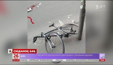 Чому в Україні так багато ДТП за участю велосипедистів
