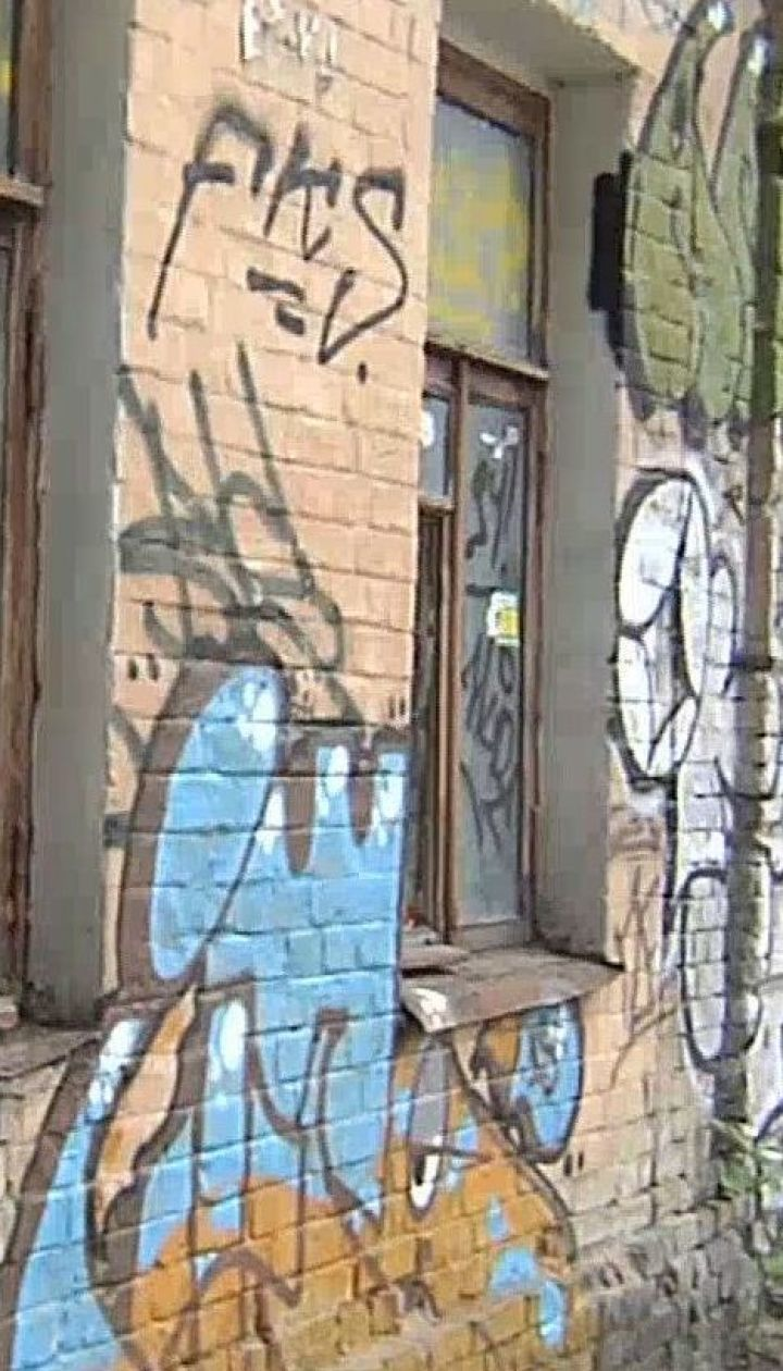 Як у столиці рекламують наркотики просто на стінах споруд