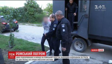 Напад на табір ромів: у Львові екстрено скликають батьківські збори в усіх школах