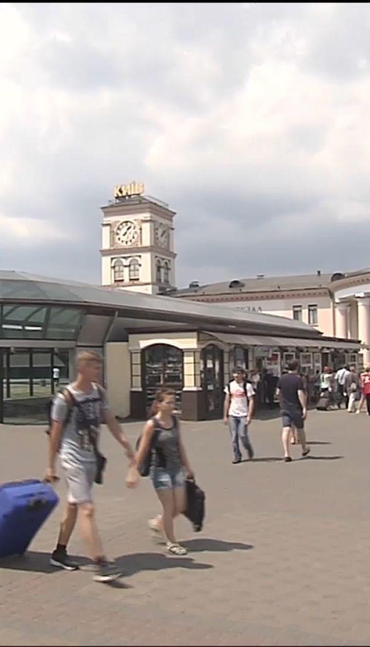 Відпустка 2018: залізничні квитки на найпопулярніші напрямки розкупили аж до серпня