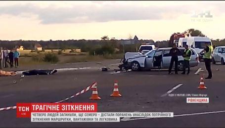 На Рівненщині зіткнулися легковик, мікроавтобус та вантажівка, є загиблі