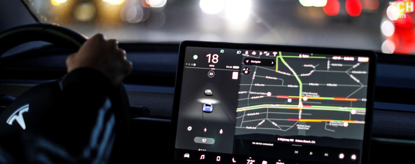 Илон Маск обещал водителям Tesla новые развлечения