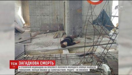 Студента КПИ нашли повешенным на 24 этаже недостроя