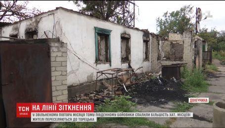 Боевики намеренно сожгли большинство домов гражданских в Пивденном