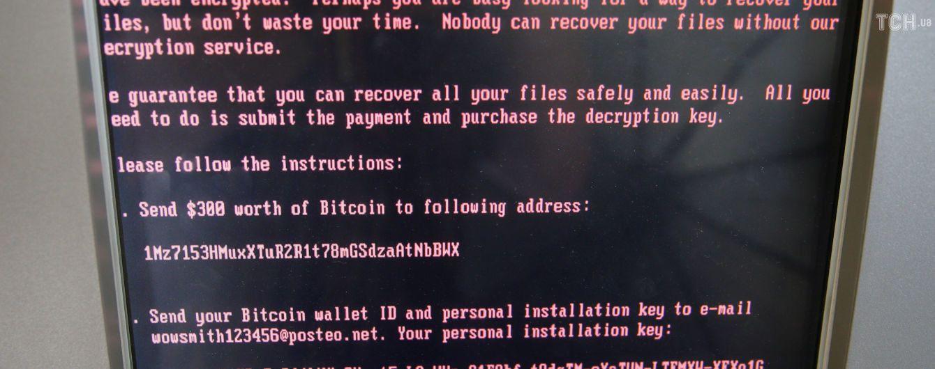 Росіянин визнав себе винним у хакерських атаках у США