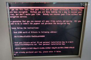 Іран готується до масштабних кібератак в США і Європі - ЗМІ