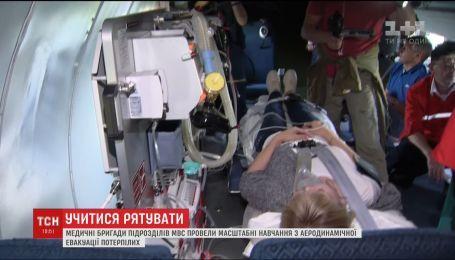 Медичні бригади підрозділів МВС провели навчання з аеродинамічної евакуації