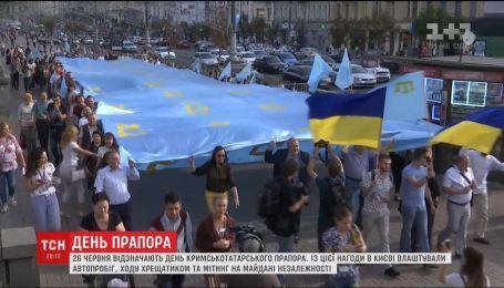 На Хрещатику розгорнули 38-метровий кримськотатарський прапор