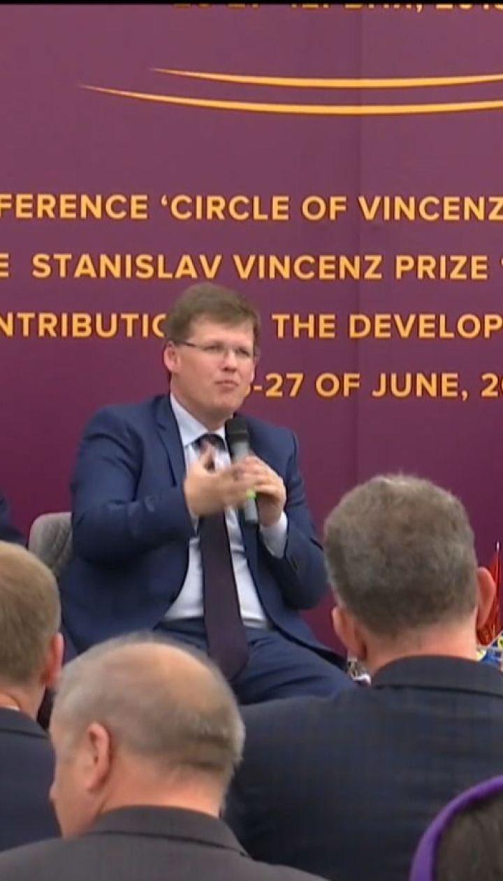 """Україна співпрацюватиме з Польщею щодо приєднання до транспортного коридору """"Віа Карпатія"""""""