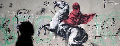 У Москві відкрили платну виставку робіт Бенксі, до якої він не має відношення