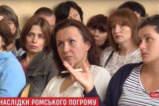 Наймасовіші батьківські збори в історії Львова: у школах обговорюють погром табору ромів неповнолітніми