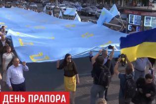 У Києві вшанували свято прапору кримських татар