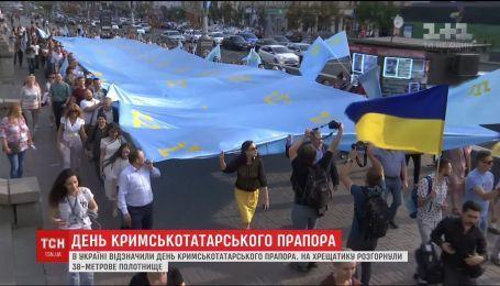 Украина отпраздновала День крымскотатарского флага