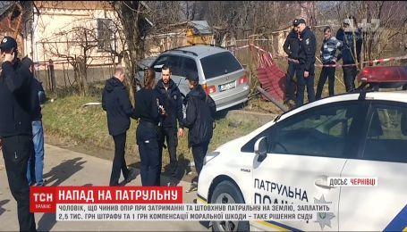 В Черновцах на 2501 гривну оштрафовали молодого человека за нападение на девушку-полицейскую