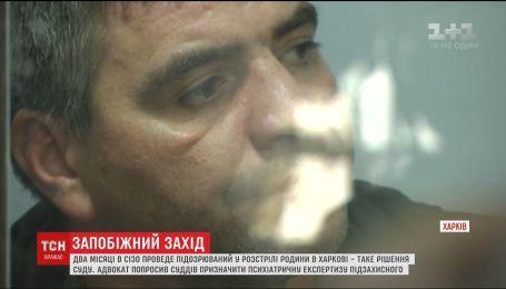 По меньшей мере два месяца за решеткой проведет подозреваемый в расстреле семьи в Харькове