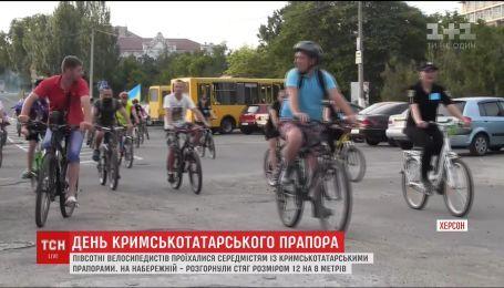 В Херсоне состоялся велопробег ко Дню крымскотатарского флага