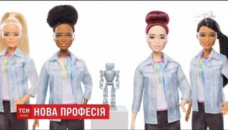 Новая профессия для куклы. Барби превратилась в робототехника