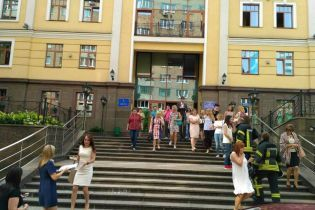 """У Києві """"замінували"""" Вищу раду правосуддя, людей евакуювали"""