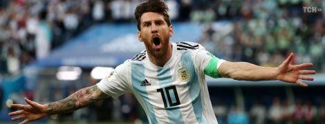 Футболісти збірної Аргентини хочуть повернення Мессі