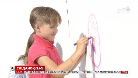 Діти зможуть намалювати свою мрію на величезній арт-стіні на Пейзажній алеї