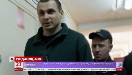 Олег Сенцов голодує вже 45-й день