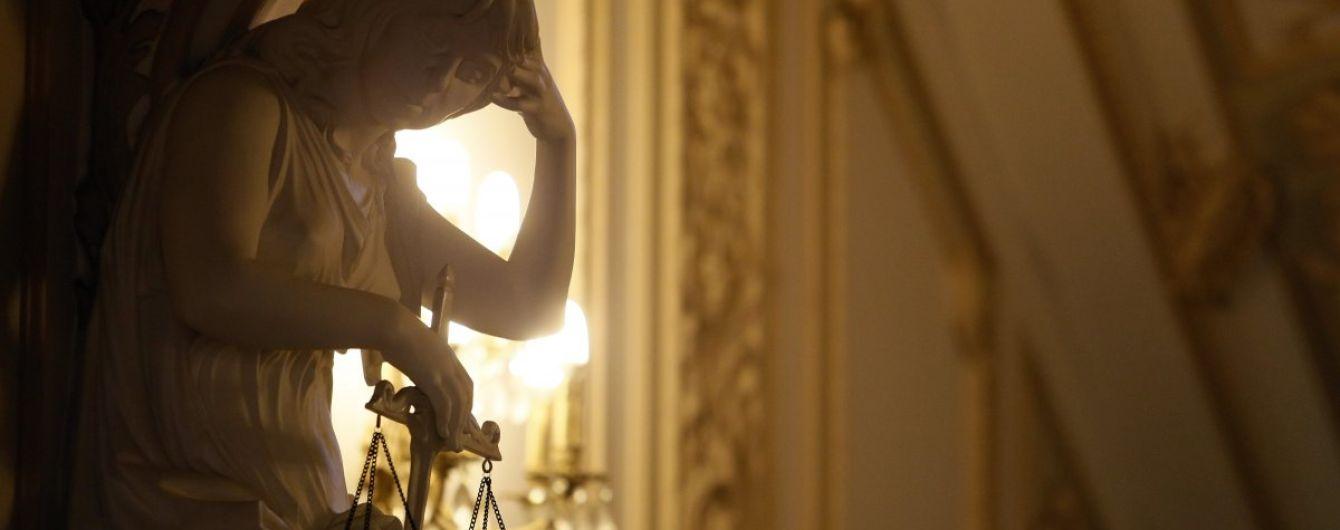 """Правозащитники назвали """"судей"""", которые вынесли больше всего приговоров за мирные собрания в Крыму"""