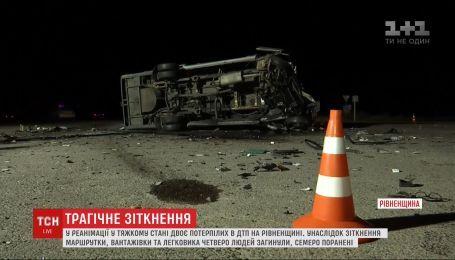 Двоє потерпілих в аварії, що сталася на Рівненщині в понеділок, залишаються в реанімації