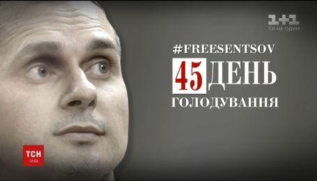 Євросоюз не здаватиметься у боротьбі за звільнення українських політв'язнів в Росії