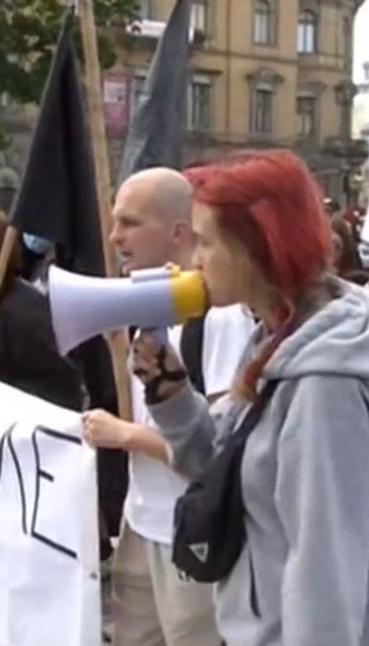 Львів'яни вийшли на марш проти расизму