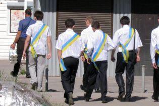 В Винницкой области на праздновании выпускных массово отравились люди