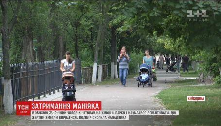 В Обухове полиция задержала насильника, который караулил своих жертв в парке