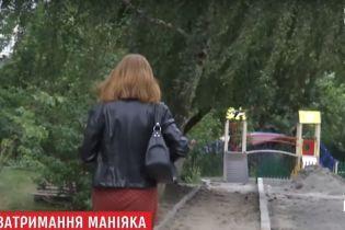 Під Києвом поліція впіймала маніяка, котрий за вечір напав на двох жінок
