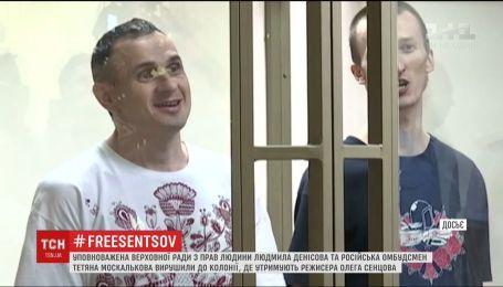 Украинская омбудсвумен вероятно сможет увидеть Олега Сенцова