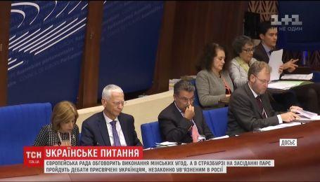 О выполнении Минских соглашений будут говорить сегодня в Брюсселе