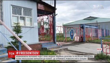 Людмилу Денисову не пропускают к Олегу Сенцову