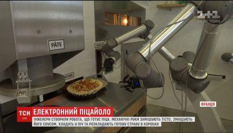 Французи створили робота, який готує піцу